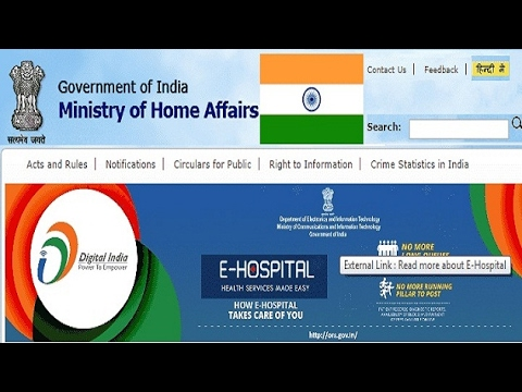 MHA website pulled down after being hacked