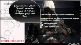 Setup Assassin S Creed IV Black Flag 2013 Repack Excellence