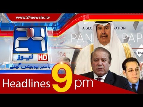 News Headlines | 09:00 PM | 29 November 2017