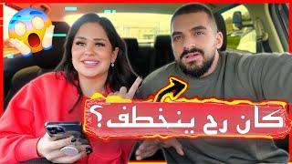 ١٠ شغلات مابتعرفوها عنا | عمار كان رح ينخطف بالعراق؟! 😳