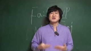 Repeat youtube video 임용고시 Fail or NP(장수생을 위한 강의).wmv