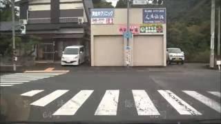 神奈川県道64号(伊勢原津久井)