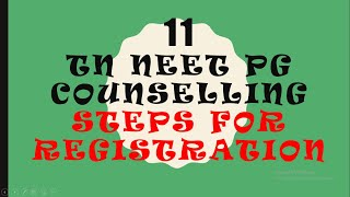 STEPS FOR REGISTERING -TN COUNSELLING - TAMIL