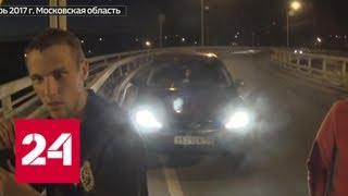 Школьница, водитель, байкер: обыкновенные герои, которые спасают жизни - Россия 24