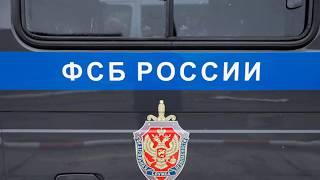 В Севастополе за госизмену арестована служащая Черноморского флота