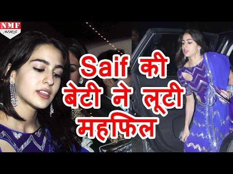 Traditional Look में दिखी Saif की बेटी Sara, नहीं हटी किसी की नजर