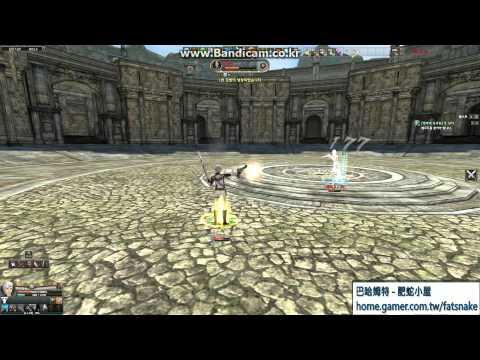 Granado Espada New NPC - Cadet Leonele (ALL Skill motion in Event)