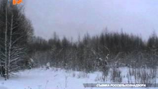 видео Изъятие неиспользуемых земельных участков