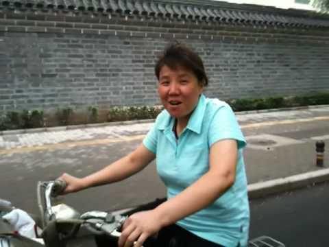 Beijing Government China