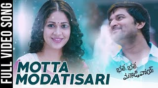Motta Modatisari Full Video Song || Bhale Bhale Magadivoi || Nani, Lavanya Tripathi