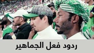 ردود فعل الجماهير بعد مباراة الأهلي والشباب