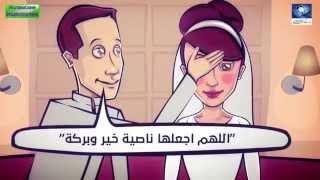 Брак в Исламе  Первая брачная ночь