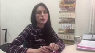 видео Разработка и согласование проекта предельно-допустимых