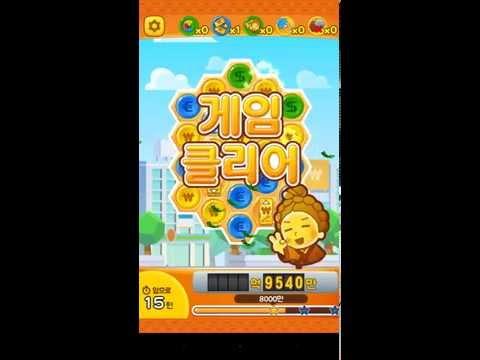 (모바일 게임)백만장자 퍼즐여행 플레이 영상