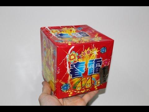 Knallbatt R.O.C. / Thunder cake from Taiwan /