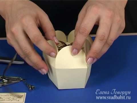 Упаковка коробочки для подарка своими руками 102