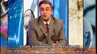 هشدار بیماری ها و دفع پروتئین دکتر فرهاد نصر چیمه Proteiuria and Warning Signs Dr Farhad Nasr Chimeh