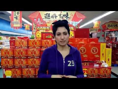 Como importar cualquier producto desde China
