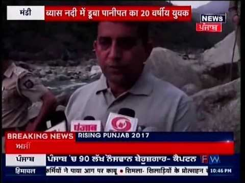 youth drowning in beas river