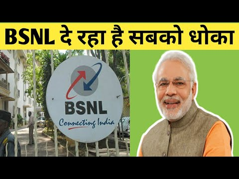 Latest telecom news | BSNL पर MNP मत कराओ | Do not port on BSNL