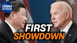 First US–China meeting under Biden; Chinese driver kills passenger over verbal spat | China in Focus