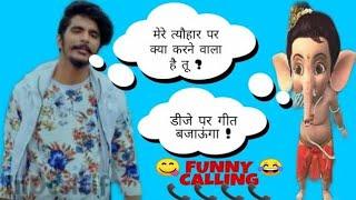 GULZAAR CHHANIWALA Middle class Song Vs Ganesha New Ballu Ki comedy