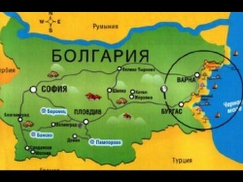 В Болгарию на ПМЖ