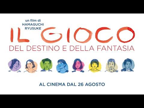 Il gioco del destino e della fantasia - Trailer Ufficiale