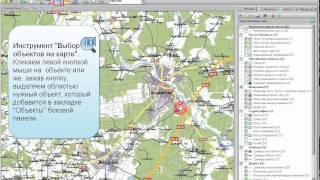 УРОК 1 Навигация по карте