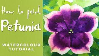 How to paint a Purple Petunia - Watercolour tutorial