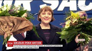 Шкільний вчитель Меркель розповів про її перші політичні кроки