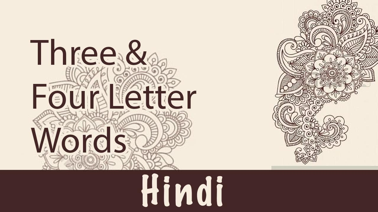 4 Language Making 3 4 Letters Hindi Wordswords