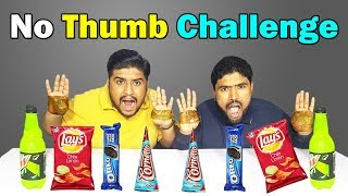 6 Chicken Burger & 1 Liter Coke Yummy Dare Eating Challenge - #YummyDare