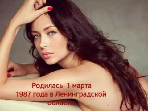 Универ новая общага КРИСТИНА -- Настасья  Самбурская -фотографии  и биография -