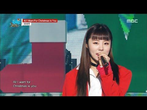 [HOT] MAMAMOO - All I Want For Christmas Is You, 마마무 - 올 아이 원트 포 크리스마스 이즈 유 Music core 20161224