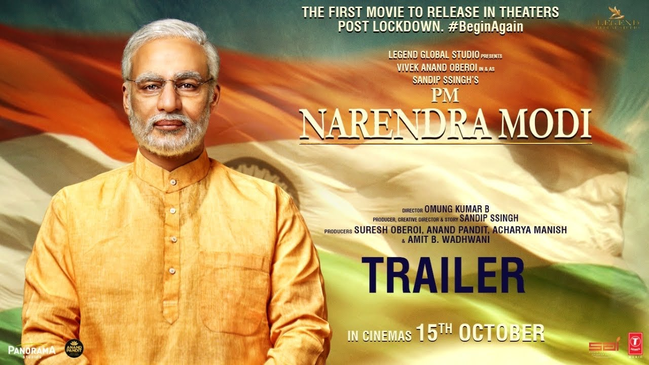 Download PM Narendra Modi |Official Trailer | Vivek Oberoi,Omung Kumar | Sandip Ssingh| Re-Releasing - 15 Oct