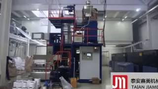 pp polypropylene multifilament fdy yarn spinning machine