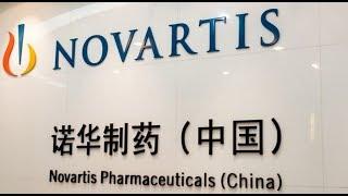 Swiss Novartis Files Corona Covid