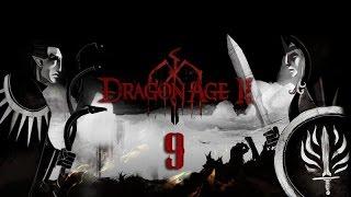 Прохождение Dragon Age 2. Часть 9. Задница с сиськами.