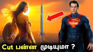 Can Wonder Women Sword Cut Off Superman's Hand in Tamil