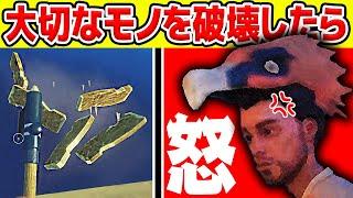 #10【海版マイクラ】親友の宝物を破壊したらどうなる?!w 帰ってきたイカダ生…