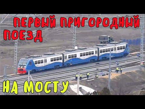 Крымский мост(январь 2020)ПЕРВЫЙ