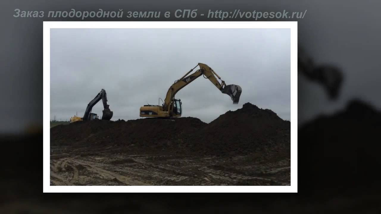 Доставка песка в Московской области - http://nachastroika.ru .