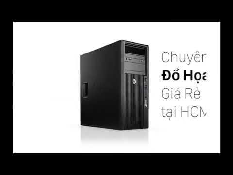 Mô Tả 3D Thiết Kế Cấu Trúc Của Máy Tính Trạm HP Workstation Z420  | khoavang.vn