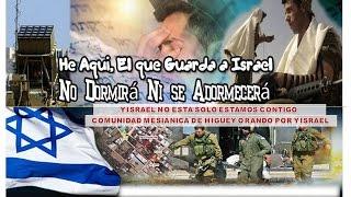 BENDICIONES DIVERSAS PARA ISRAEL