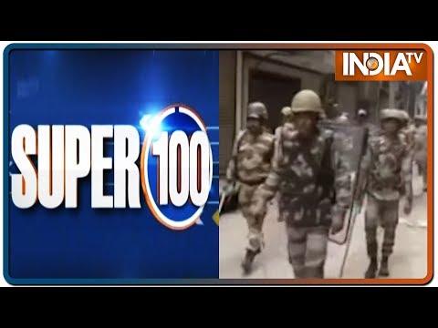 Super 100 News @4PM | February 28th, 2020