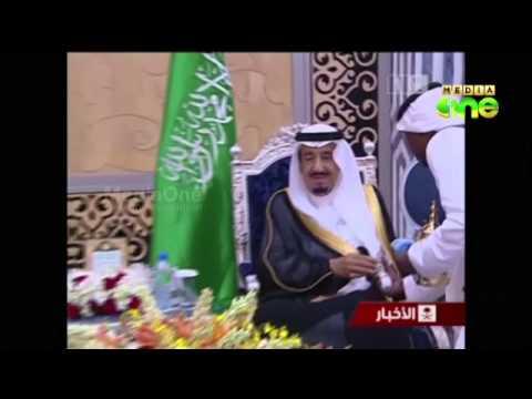 Egypt President  Adly Mansour visit  Saudi King to say 'thanks'