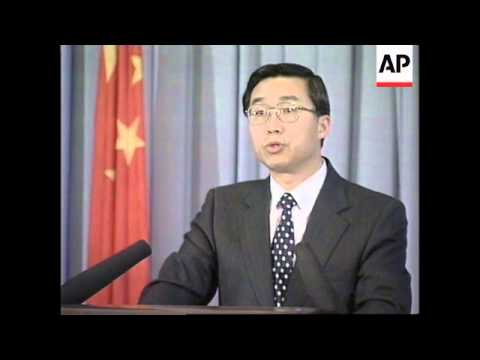 CHINA: FOREIGN MINISTRY SPOKESMAN TANG GUO QIANG PRESS CONFERENCE