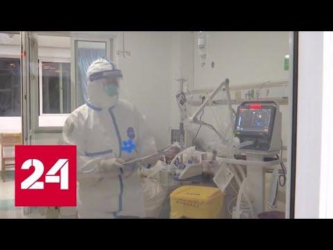 Число жертв коронавируса перевалило за сотню - Россия 24