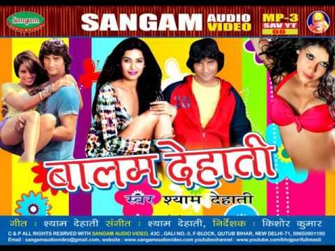 Bhojpuri  Song 2016 Mp3 फार दिहले देवरु हमर